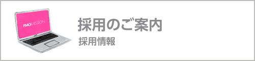 メンバー サイト エイボン